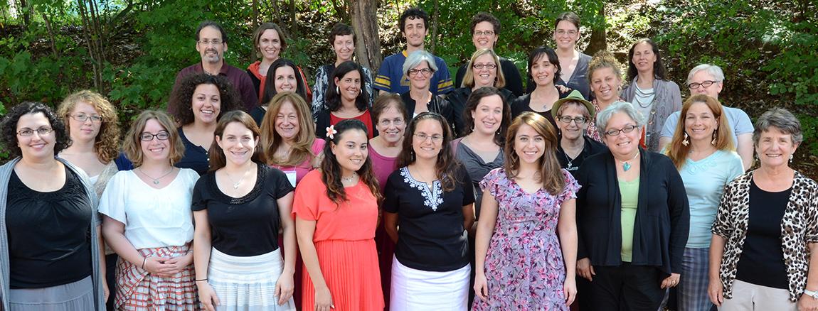 2012 Institute for Educators
