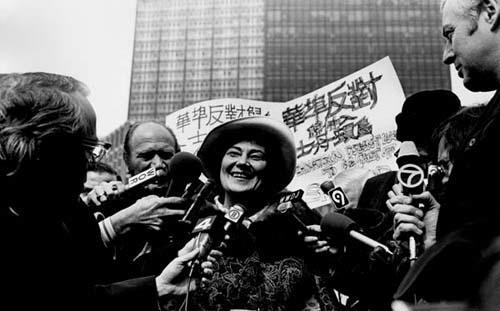 Abzug at a New York Press Conference