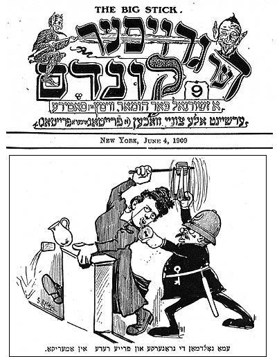Yiddish cartoon commenting on Goldman's fight for freedom of speech