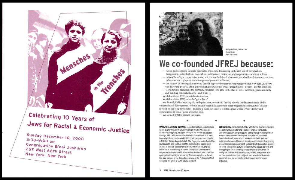 JFREJ 10th anniversary program cover and article
