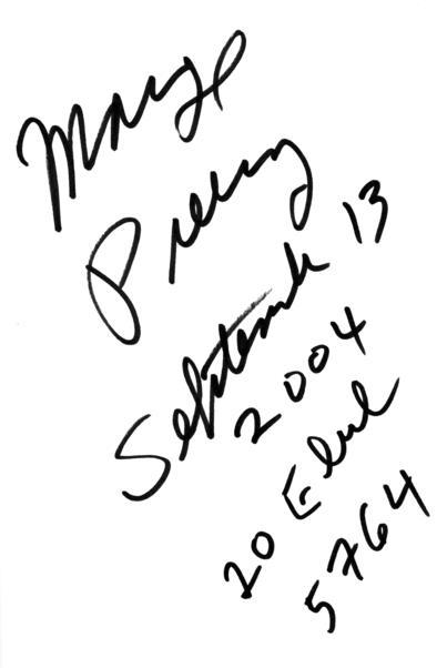 Marge Piercy's signature in The Art of Blessing the Day