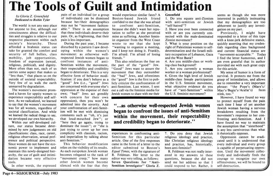 The Tools of Guilt and Intimidation by Gloria Greenfield