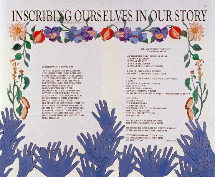We All Stood Together by Merle Feld & Laura Lazar Siegel
