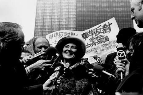 Bella Abzug at a New York Press Conference, 1972