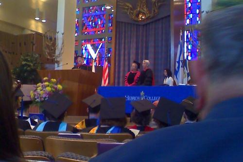 Gail T. Reimer and Judith Kates at Hebrew College Commencement