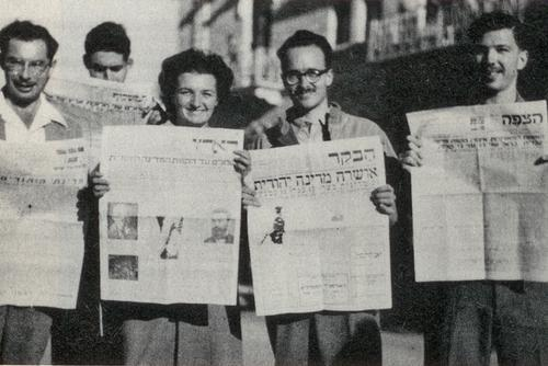 Zippy Porath and other American students, 1947