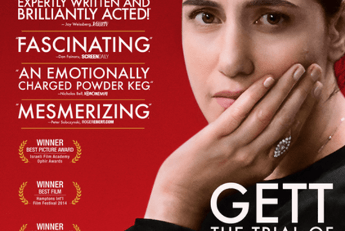 Gett: The Trial of Vivian Anselem, 2014