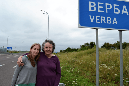 Tess and Judy Favish in Verba, Ukraine