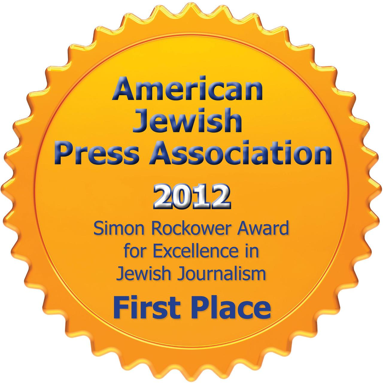 Simon Rockower Award