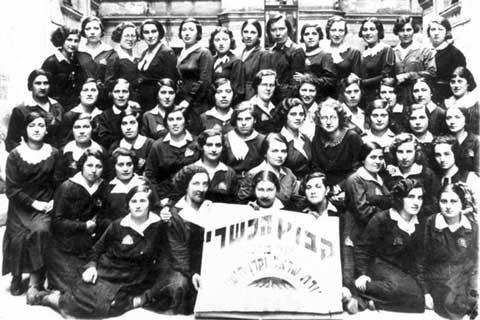 The Second Graduating Class of the Bais-Yaakov in Lodz, Poland, 1934