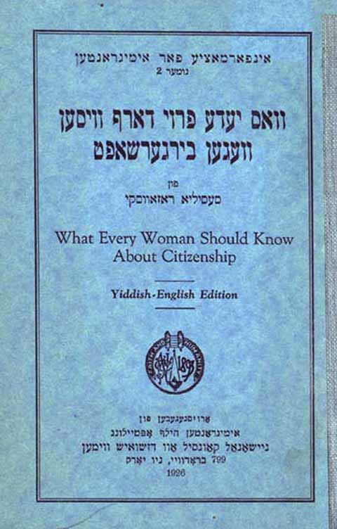 Pamphlet on Women's Citizenship Written by Cecilia Razovsky, 1926
