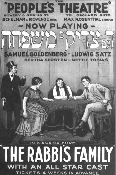 """The Rabbi's Family"" Poster"