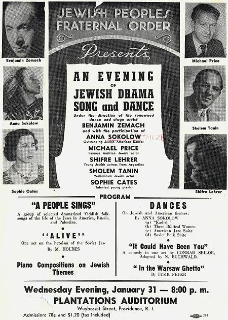 Anna Sokolow's Performance at the Jewish People's Fraternal Order, circa 1940s