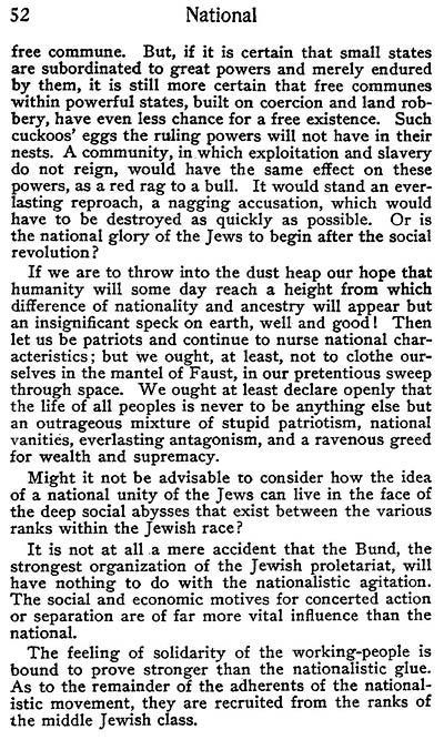 Article critical of Jewish nationalism