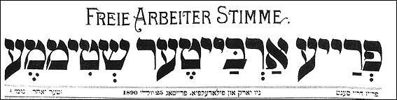 "Masthead of the ""Freie Arbeiter Stimme"" (Free  Voice of Labor)"
