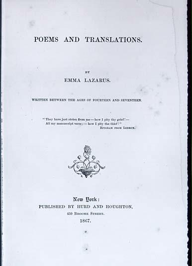 "Cover page for ""Poems and Translations Written Between the Ages of Fourteen and Seventeen"""