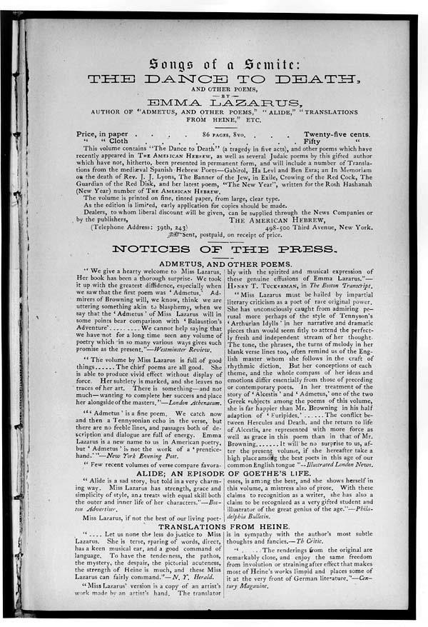 Advertisement Featuring Reviews of Emma Lazarus