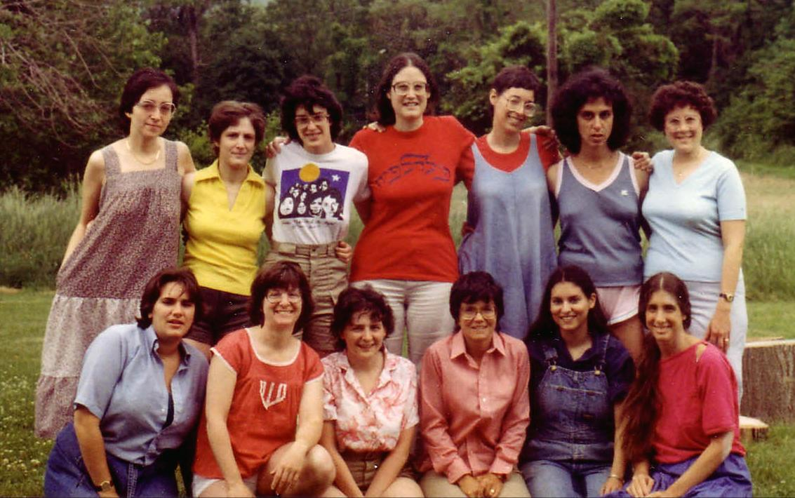 First B'not Esh Retreat, May 1981
