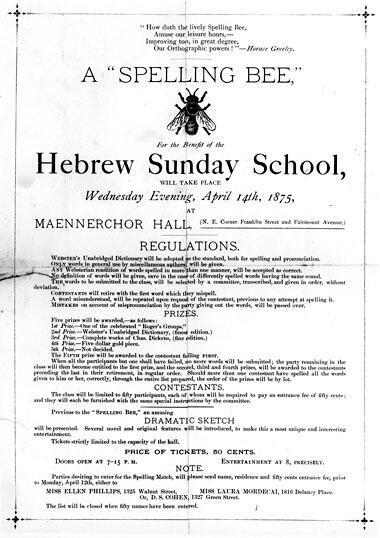 """""""A Spelling Bee,"""" Flier Hebrew Sunday School"""