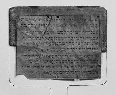 Hebrew Horn Book, Philadelphia
