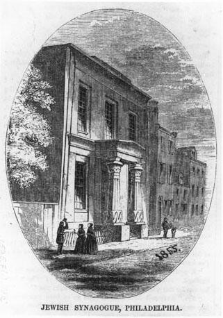 Mikvah Israel, Jewish Synagogue, Philadelphia