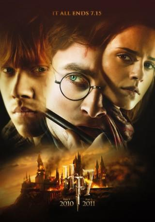 """Harry Potter and the Deathly Hallows,"" Part II, 2011"