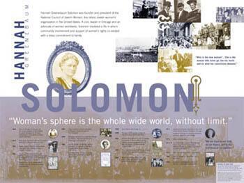 Hannah Greenebaum Solomon poster