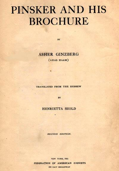 Henrietta Szold's translation of Asher Ginzberg pamphlet, 1905