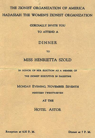 Invitation from the Zionist Organization of America and Hadassah to Reception for Henrietta Szold, Hotel Astor, 1927