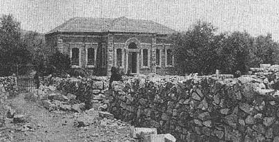 Home of Henrietta Szold and Sophia Berger, Jerusalem, c. 1921
