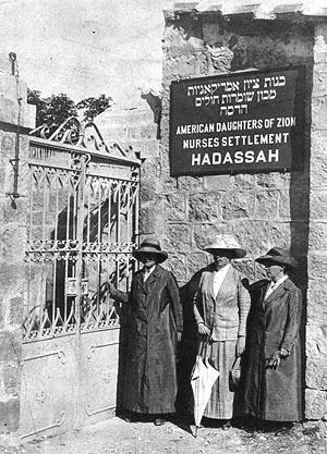 Hadassah nurses Rachel Landy and Rose Kaplan with Eva Leon, Jerusalem, 1913