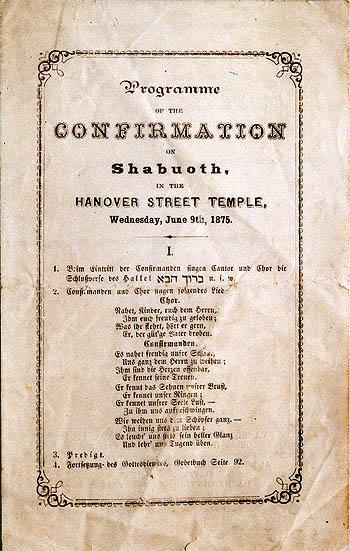 Program from Szold's religious confirmation at Oheb Shalom congregation, 1875