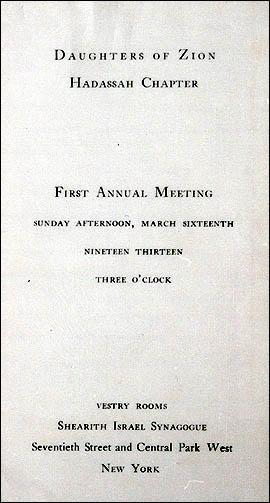 Program to first annual meeting of New York (Hadassah) chapter of Daughters of Zion, March 16, 1913