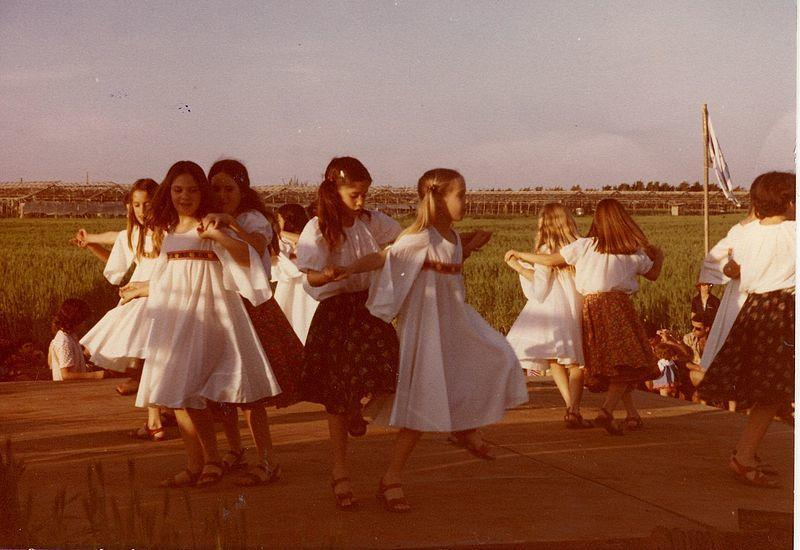 Israeli Girls Dancing circa 1980