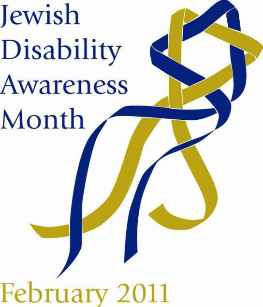 Jewish Disability Awareness Month