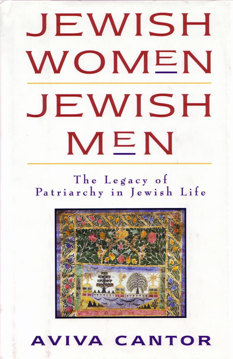 Jewish Women, Jewish Men: The Legacy of Patriarchy in Jewish Life cover