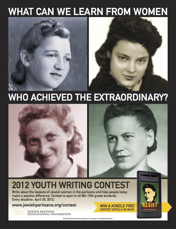 Jewish Partisan Education Project 2012 Youth Writing Contest
