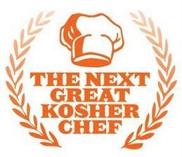 The Next Great Kosher Chef Logo