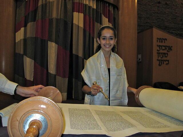 Olivia Link bat mitzvah