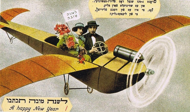 passover_airplane_postcard.jpg
