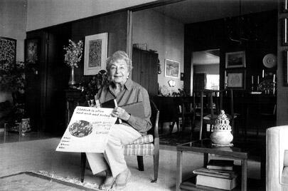 Ruth Emmerman Peizer
