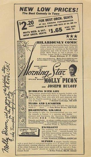 Morningstar Advertisement (Newspaper Clipping)