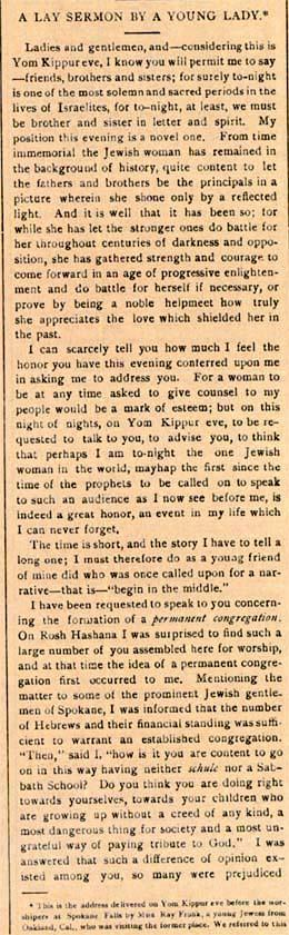 """A Lay Sermon by a Young Lady,"" a Yom Kippur sermon, Part 1 of 3"