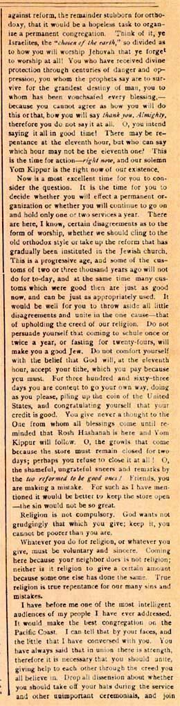 A Lay Sermon by a Young Lady: a Yom Kippur sermon