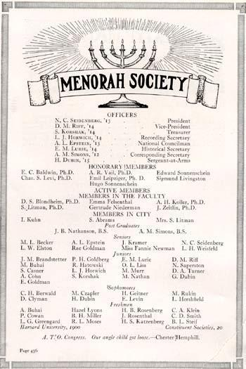 The Menorah Society's page from the University of Illinois' yearbook, The Illio
