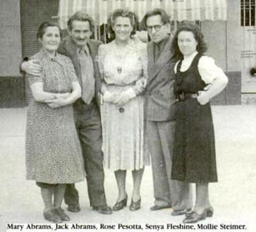 Rose Pesotta (center) and Friends in Mexico