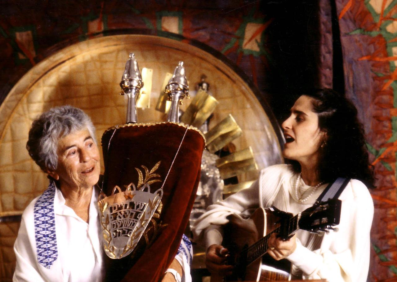Savina Teubal and Debbie Friedman, 1986