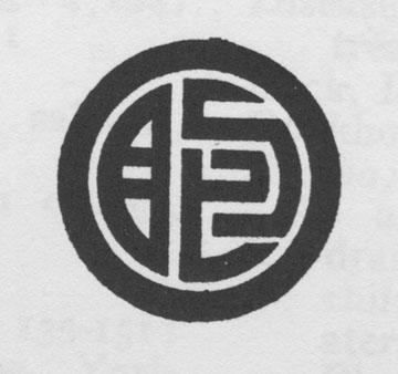 Henry Street Logo