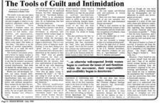 sojourner_article_july_1983.jpg