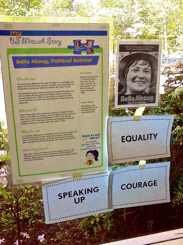 Bella Abzug and Jewish Values